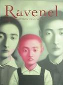 【書寶二手書T6/收藏_JSO】Ravenel Autumn Auction 2010 Taipei_2010/12/5