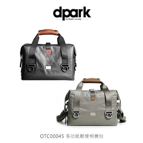 摩比小兔~dpark OTC00045 多功能輕便相機包