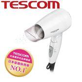 TESCOM TID1192TW負離子機能型吹風機