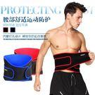 【狐狸跑跑】AOLIKES 炫彩雙綁帶護腰 加壓可調設計 A-7995