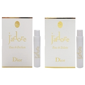 針管小香水 Christian Dior 迪奧(1ml) 款式可選 【小三美日】CD