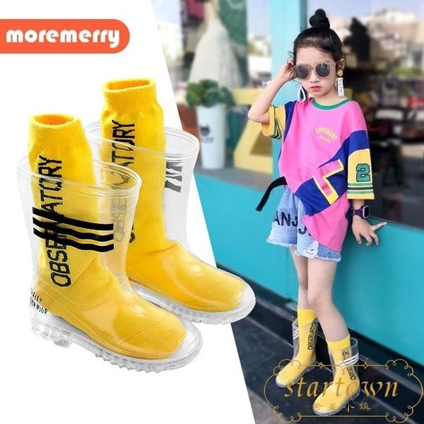 兒童雨鞋男女童小孩防水防滑水鞋雨靴時尚親子款【繁星小鎮】