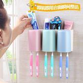 牙刷架牙膏架牙刷置物架壁掛全自動擠牙膏器抖音擠壓器吸壁式衛生間套裝 蘿莉小腳ㄚ