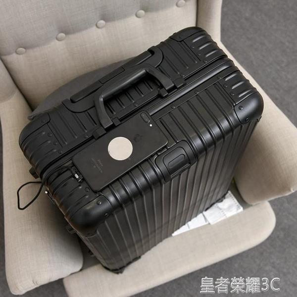 登機箱 全金屬鋁鎂合金拉桿箱萬向輪女行李箱20 26 29寸商務旅行箱硬YTL 年終鉅惠