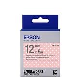 EPSON LK-4EAY 原廠標籤帶 (點紋12mm )粉紅/白點灰 C53S654424