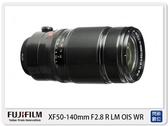 【分期0利率,免運費】FUJIFILM 富士 XF 50-140mm F2.8 R LM OIS WR 鏡頭(50-140;平輸一年保