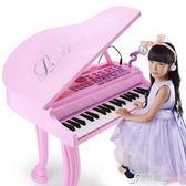兒童電子琴帶話筒初學寶寶多功能可彈奏鋼琴玩具禮物1-3-6歲 原本良品