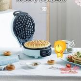 蛋糕機 電餅鐺家用雙面加熱華夫餅機烙餅鍋雞蛋仔電餅檔蛋糕機全自動T