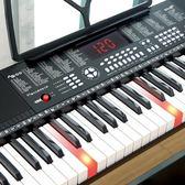 電子琴成人兒童初學者女孩入門61鋼琴鍵多功能教學專業igo 時尚潮流