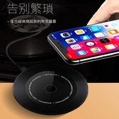 【TOTU】黑膠唱片無線充電盤 QI無線充電器 安全快充