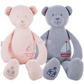 安撫玩偶 寶寶睡覺安撫玩具布藝可入口新生嬰兒可以咬的布偶毛絨玩偶公仔熊 珍妮寶貝