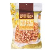 TW快車肉乾原味杏仁香脆肉紙60g【愛買】