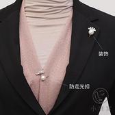 固定衣服收領口裝飾胸花珍珠開衫扣針防走光胸針扣女別針【小酒窝服饰】