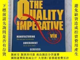 二手書博民逛書店A罕見Business Week Guide The Quality ImperativeY385290 Cy
