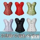 ($530)新娘婚紗塑身衣束胸束身內衣無肩帶宮廷瘦身馬甲 魔法街