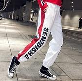 EASON SHOP(GW1460)黑白撞色誇張大英文字母鬆緊運動褲 長褲 休閒束腳褲 條紋 嘻哈 寬鬆 直筒