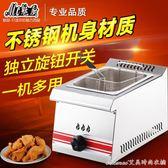 燃氣油炸鍋雙缸關東煮機器加厚商用擺攤煤氣三缸大容量炸爐煮面爐 艾美時尚衣櫥 YYS