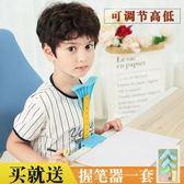 矯正器 兒童坐姿矯正器視力保護器糾正寫字姿勢儀架寫作業書寫小學生 萬聖節