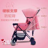 嬰兒車推車可坐可躺輕便超輕便簡易小折疊兒童手推車  全店88折特惠