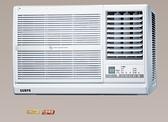*~新家電錧~*【SAMPO聲寶 AW-PC50D】變頻冷專窗型~包含標準安裝