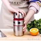 不銹鋼榨汁機檸檬壓榨水果汁擠壓器橙汁迷你家用便攜手動榨汁器 韓小姐的衣櫥