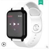 智能手環運動手錶多功能心率血壓監測防水男女彩屏計步器 - 風尚3C
