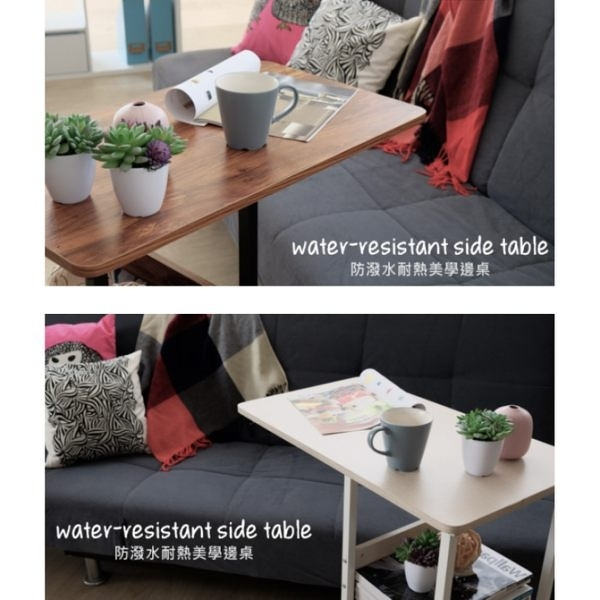【家事達】SA-5447NA  防潑水耐熱美學邊桌 ( 原木色 )  特價 電腦桌 工作桌