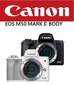 名揚數位 CANON EOS M50 MARK II BODY 佳能公司貨 (分12/24期0利率)登錄贈小腳架+1千郵政禮卷11/30止