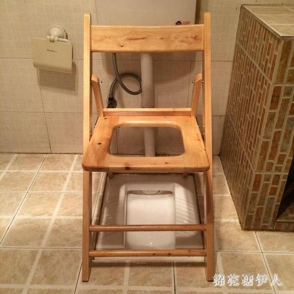 可折疊便攜實木坐便椅老人孕婦移動馬桶木質廁所凳大便凳子座便器 PA14913『棉花糖伊人』