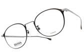 HUGO BOSS 光學眼鏡 HB1068F 12R (棕-銀) 男士精品簡約款 # 金橘眼鏡