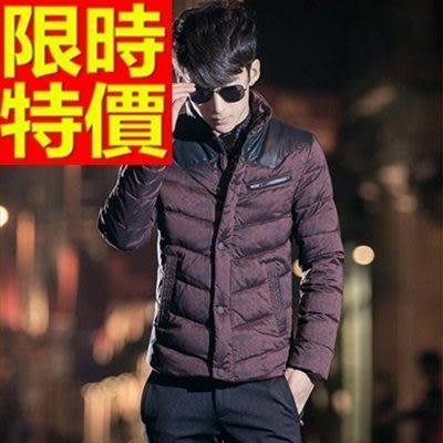 輕羽絨外套 男夾克-明星款獨一無二冬季保暖白鴨絨立領2色64l35【巴黎精品】