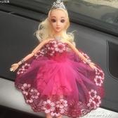 芭比娃娃-芭比娃娃套裝節芭比單個洋娃娃芭比衣服提拉米蘇