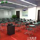 培訓椅子帶寫字板小桌板廠家學生習會議辦公...