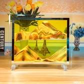 家居沙漏創意流動藝術擺件玻璃畫生日禮品3D品裝飾禮物流沙畫 9號潮人館