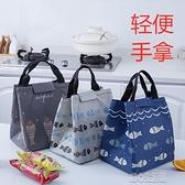 便當袋便當包保溫包上班族帶飯包冰包棉麻防水保溫袋午餐手提包飯盒 快速出貨