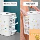 壁掛式臟衣籃家用衛生間收納桶洗澡裝衣簍臟衣簍放臟衣服【小獅子】