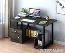 電腦桌電腦桌電腦臺式桌書桌簡約家用經濟型...
