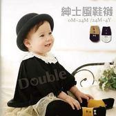 寶寶四季保暖鞋襪 紳士風鞋襪 嬰兒襪 寶寶襪 純棉 (6-12M/12-24M)【JB0028】