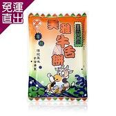 美雅宜蘭餅 海苔芝麻牛舌餅 15包【免運直出】
