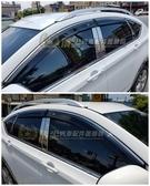LUXGEN納智捷U6 TURBO【晴雨窗-4片】台灣製 帶亮條晴雨擋 窗戶銀色裝飾條 愛加倍