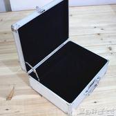 保險箱 鋁合金工具箱密碼箱展示箱儀器箱手提箱收納箱JD 寶貝計畫
