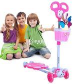 滑板車 滑板車滑行車2-6歲蛙式車滑行車4輪四輪閃光3歲4歲兒童剪刀車 伊芙莎YYS