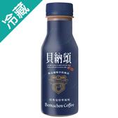 貝納頌經典曼特寧咖啡290ml【愛買冷藏】
