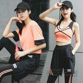 運動顯瘦短袖健身房性感大碼四件套