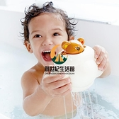兒童洗澡玩具嬰幼兒童寶寶戲水玩水浴室用品泰迪云迷藏花灑兒童玩具【創世紀生活館】