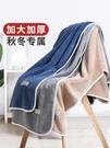 浴巾 大家用比純棉全棉吸水速幹不掉毛成人大款超大號男加大裹巾女【免運85折】