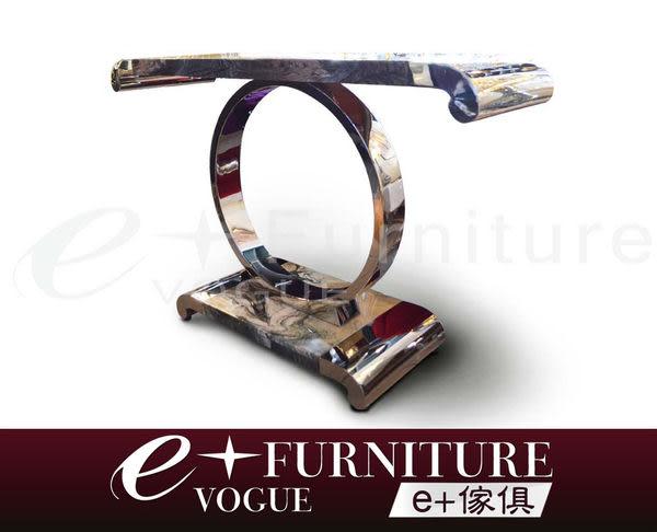 『 e+傢俱 』BF10 蘭托斯 Lantos 天然玉石不鏽鋼玄關櫃 現代時尚簡約