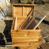 中蜂蜂箱全套杉木新式標準養蜂箱