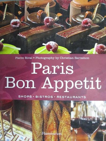 【書寶二手書T2/餐飲_QXH】Paris Bon Appetit-Shops, Bistros, Restaurant