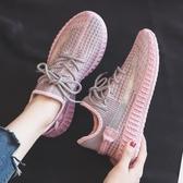 運動鞋女韓版百搭學生網紅老爹跑步鞋